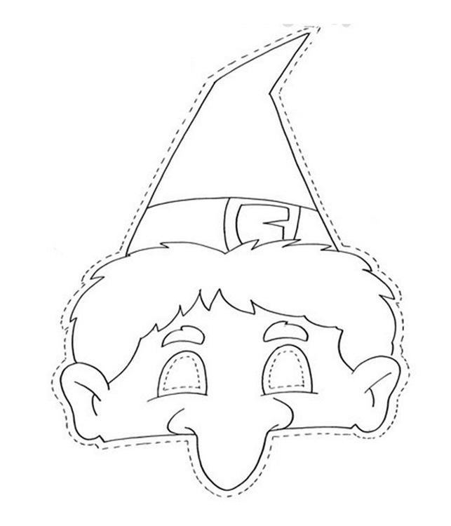 Hermosa Máscaras De Halloween Para Colorear Composición - Ideas Para ...