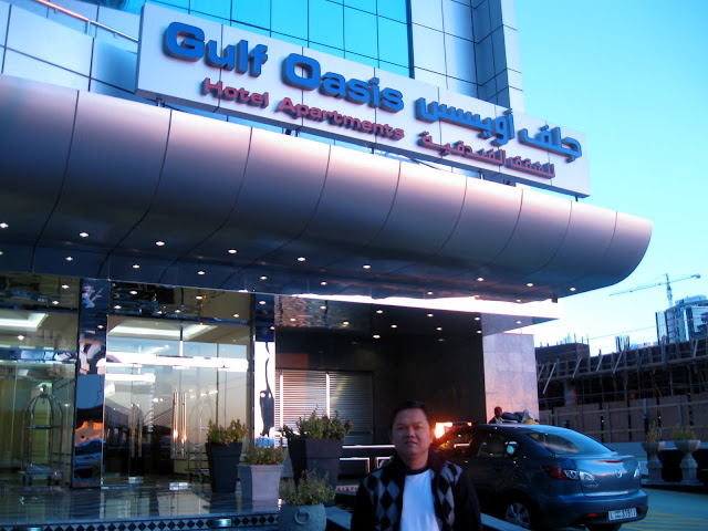 Gulf Oasis Hotel Apartments in Tecom Area Dubai