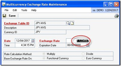 Exchangerateentry1
