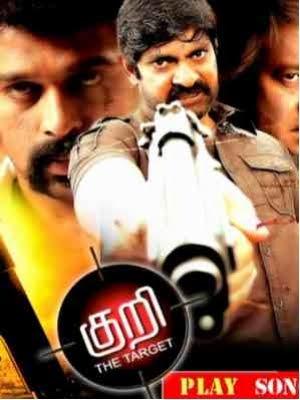 Watch Kuri DVD Quality Tamil Movie Online