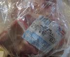 photo of a package of beef bones