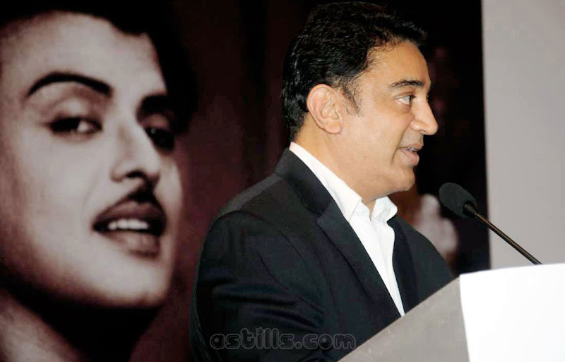 Gemini Ganesan Biography Book Launch Stills Photo Gallery: Kamal Hassan Unveils Gemini Ganesan Biography