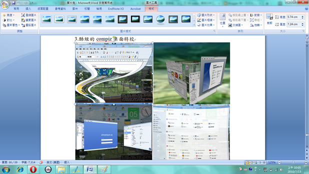 office 2007_1圖片調整