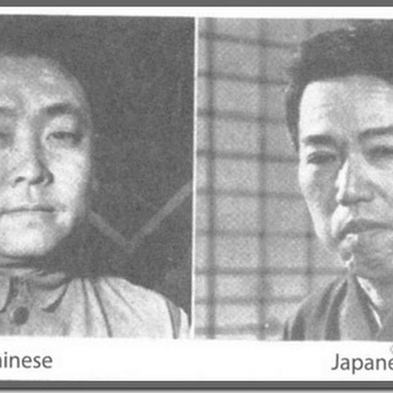 Distinguir a un chino de un japonés  - 1941-