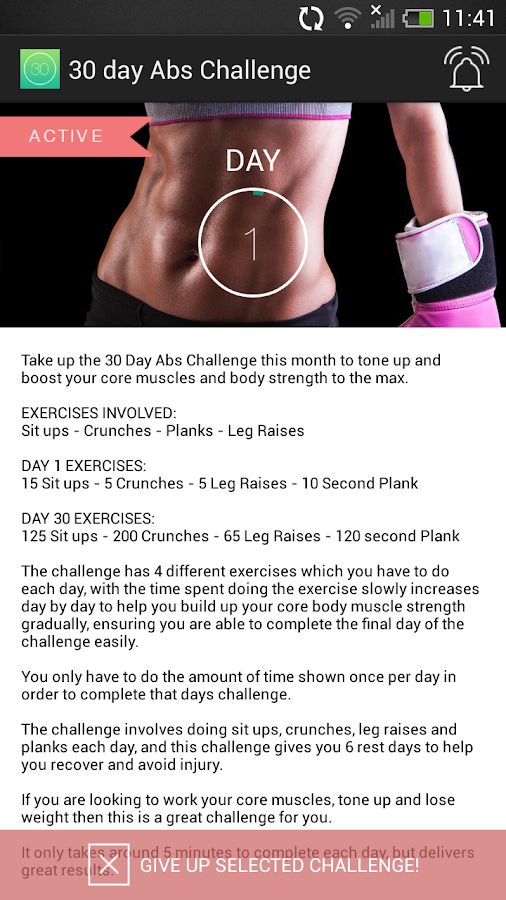 30 Day Fitness Challenges- screenshot