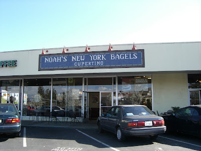Noah's Bagels- searching for NY bagels