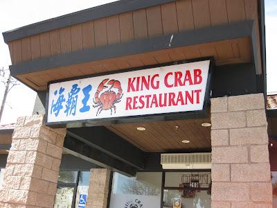 King Crab Restaurant-