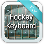 Hockey Keyboard