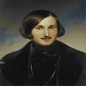 Шинель Гоголь