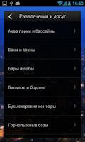 Screenshot of Better KZ