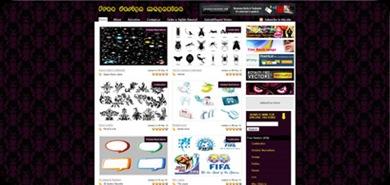freedesignmagazine