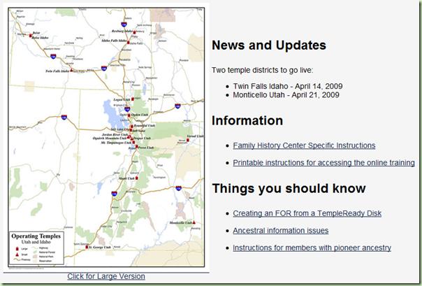 屏幕截图的新闻和更新页面