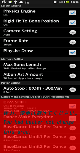 【免費娛樂App】Music DoLive 初音ミク フリートライアル版-APP點子
