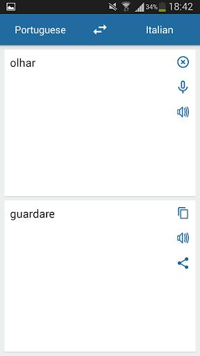 意大利语葡萄牙语翻译