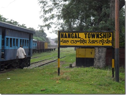 NANGAL TOWNSHIP RAILWAY STATION