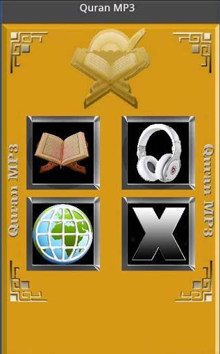 Quran MP3 News
