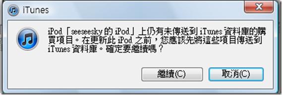 20110326-132004