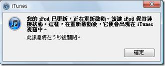20110326-151201