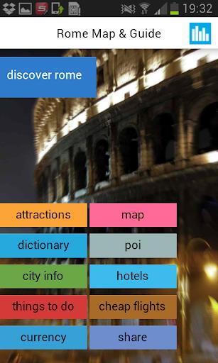 罗马离线地图,旅游指南,