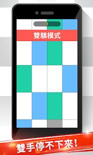 免費街機App|音楽塊兒|阿達玩APP