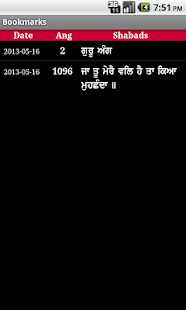 Dhur Ki Bani -with Translation - screenshot thumbnail