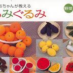 51. Содержание: Журнал по вязанию крючком фруктов и овощей - от...