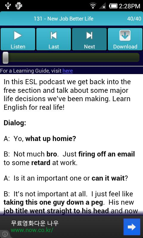 ESL Daily English - Native - screenshot