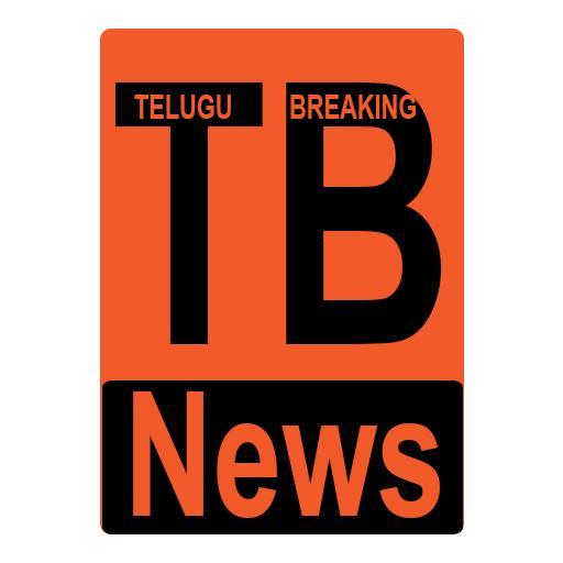 Telugu Breaking News