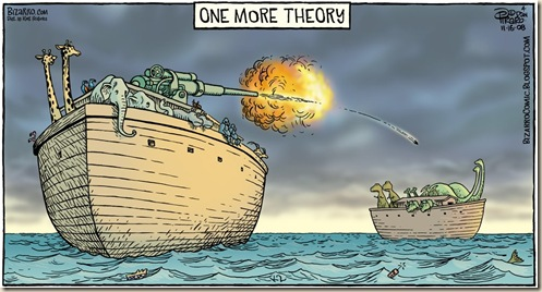 one-more-theory