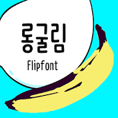 AaLongGulim™ Korean Flipfont