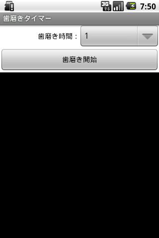 台劇、韓劇、日劇線上看App! 熱門電視劇2 Apk 下載for ...