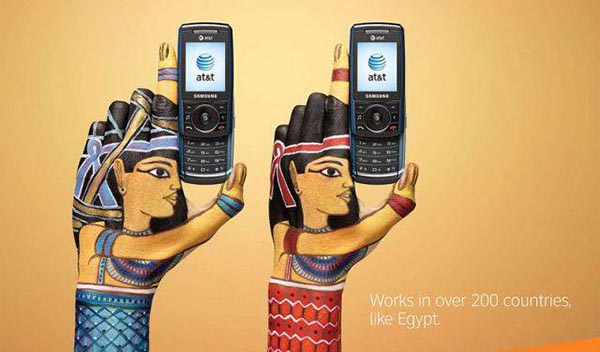 23 creative ads by AT&T [hand-modelling advertisements] - Egypt