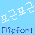 MDCozycozy ™ Korean Flipfont icon