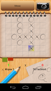 Tic Tac Toe Free Field- screenshot thumbnail