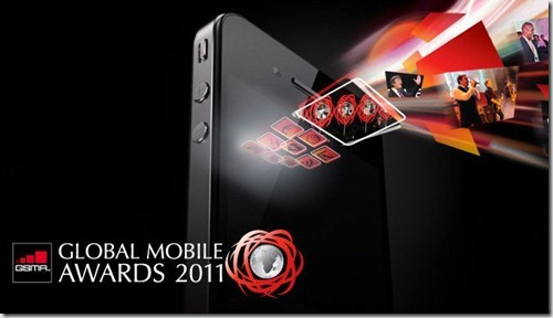 premio mobile world congress