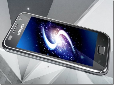 samsung galaxy plus 1