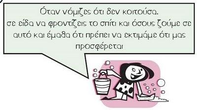 [6[4].jpg]