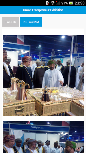 Oman Creativity Exhibition
