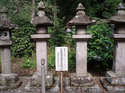 徒然社: 宇迦神社