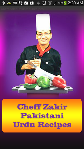 Chef Zakir Pakistani Recipes