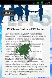 PF Claim Status – EPF India- screenshot thumbnail
