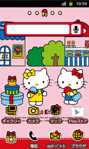 HELLO KITTY Theme102