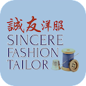 Sincere Fashion Tailor
