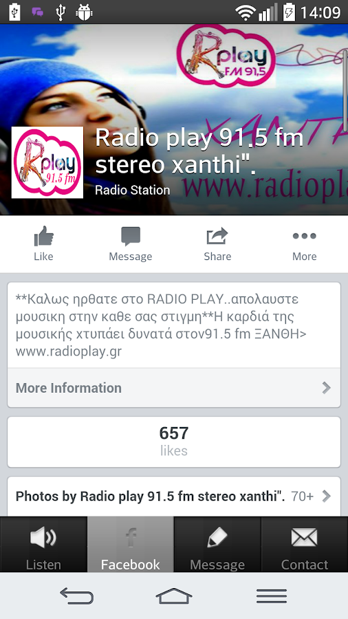 RADIO PLAY 91.5- screenshot
