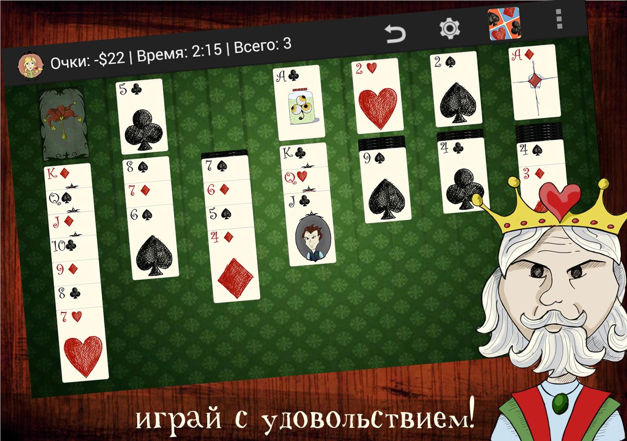 Эро карточные игры 12 фотография