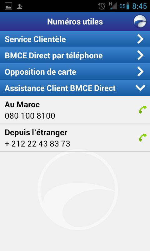 BMCE Direct - screenshot