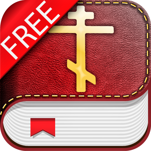 Мой Молитвослов Free app (apk) free download for Android/PC/Windows