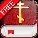 Мой Молитвослов Free icon
