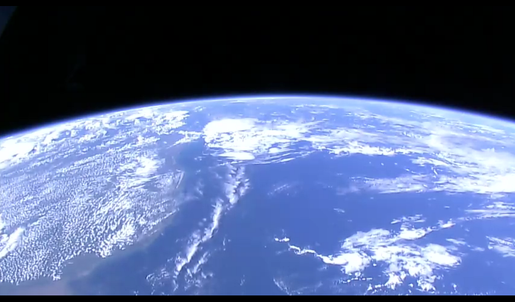 ISS onLive: Live Earth cameras - Android Apps on Google Play