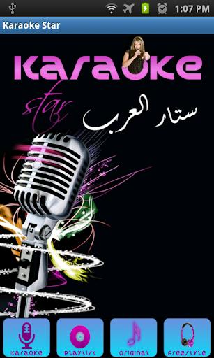 arab karaoke star